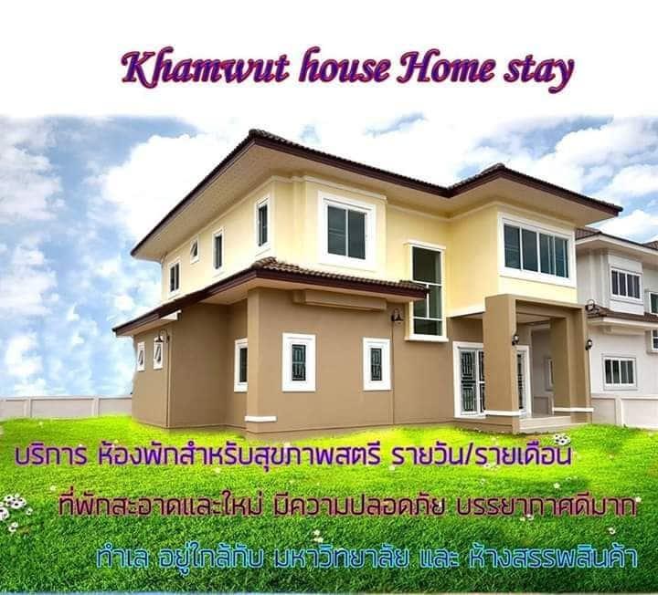 Khamwut house
