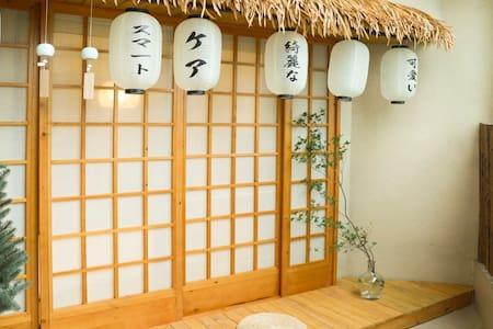 Junglehouse•鸭川 | 毗邻太古里春熙路地铁旁,拥有庭院的小京都般日式和风住宅