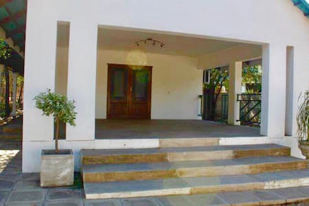 ★ Spacious cottage. Close to Kruger ★ Bush views★
