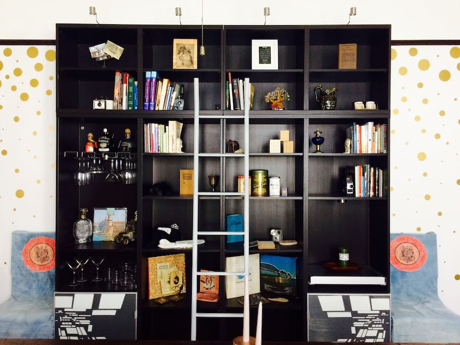 Library, complete with mini bar