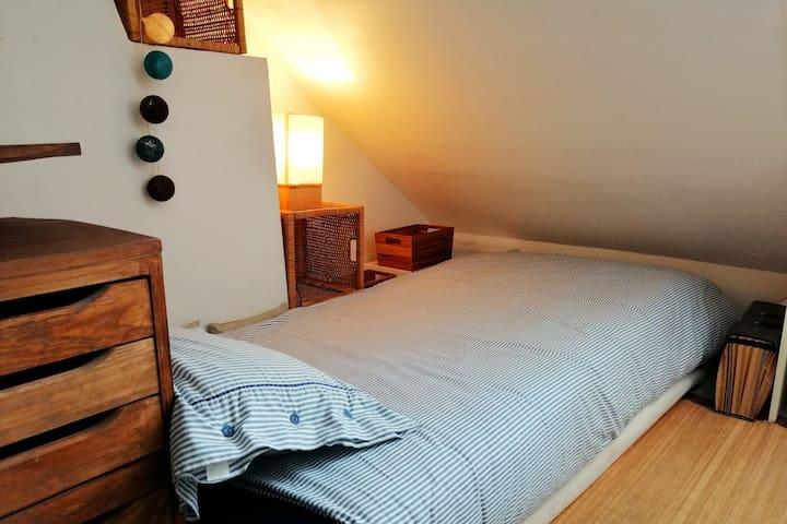 Chambre 17 éme arrondissement