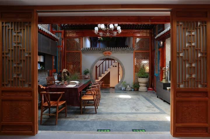 [如院   如意]北京的四合院    近簋街/雍和宫/恭王府/南锣鼓巷/三里屯