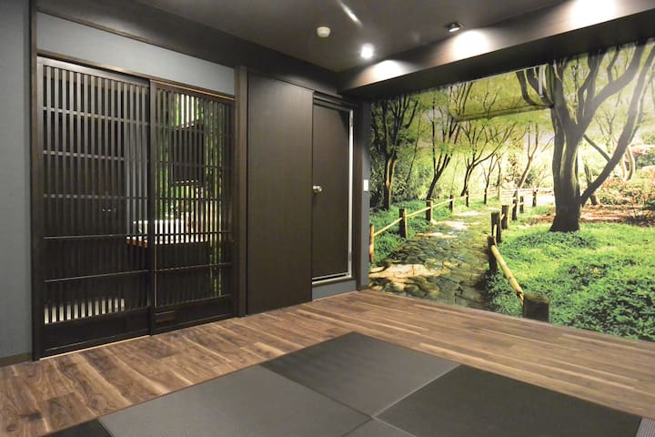 (M)Japanese Tatami Room near Tokyo-Tower
