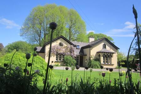 Kildare Rural Getaway (Clane/Sallins area) - Sallins - Dům