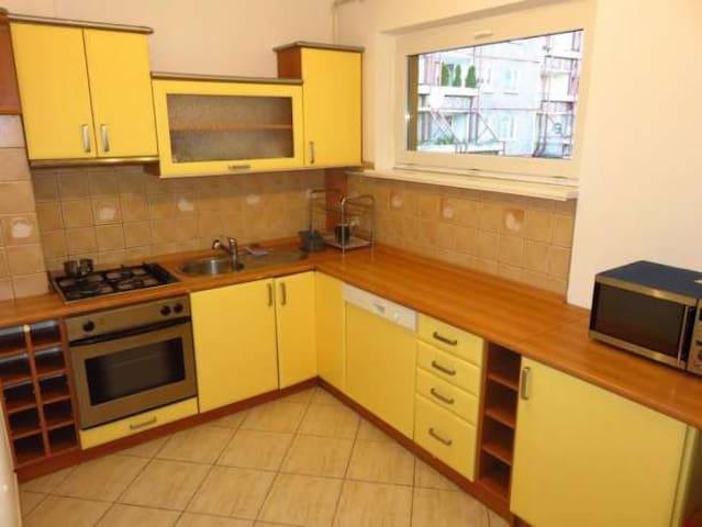 2-pokojowe mieszkanie w zielonej okolicy - Breslávia - Apartamento