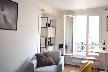 Magnifique appartement au centre de Paris - Opéra - Paris - Lejlighed
