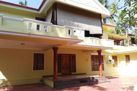 A Unique living experience in Thalassery
