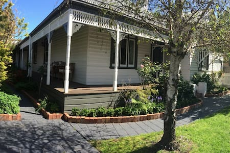 Stunning 1908 weatherboard house - Dom