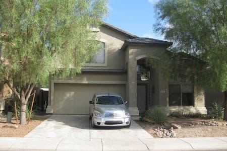 Queen Creek - Johnson Ranch - 3 Bedroom W/Loft - Queen Creek