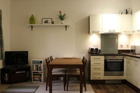 Lovely modern studio flat - Oxford
