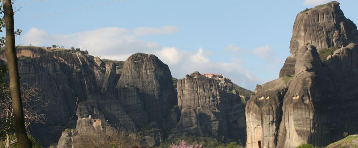 Αγροτόσπιτο Meteora garden  σε Kastraki