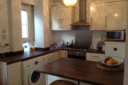 Dbl Room in 2 bed 30 sec from Spitalfields Market - London - Apartment