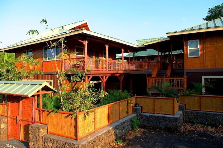 Kahuna Bungalow at Pakalana Sanctuary Puako