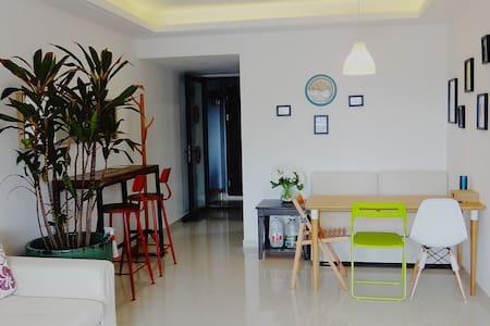 广州科学城舒适品质三居 Your Cosy Home in East Guangzhou - Guangzhou - Huoneisto