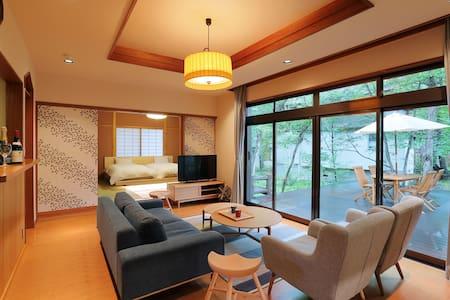 蔵王山水苑 Guest House Kotsumazaka 108✿寛ぎリビングのプライベートヴィラ