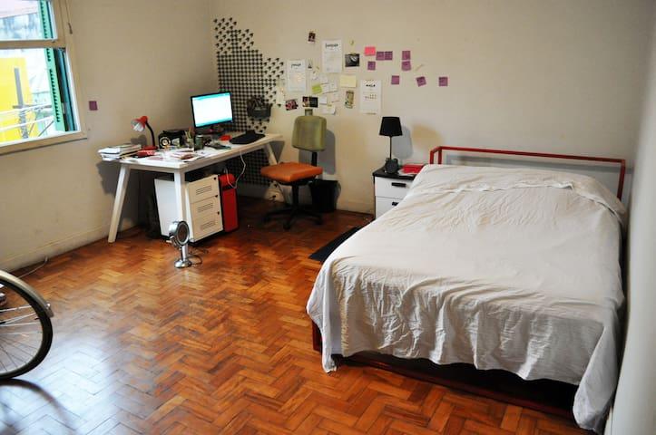 BIG room in Pinheiros neighborhood. - São Paulo - Flat