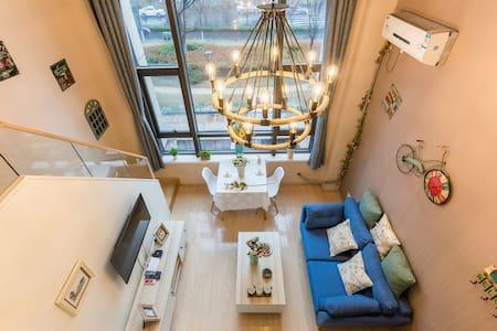 近城西银泰宜家复式酒店式公寓大床套房 - 杭州 - 公寓