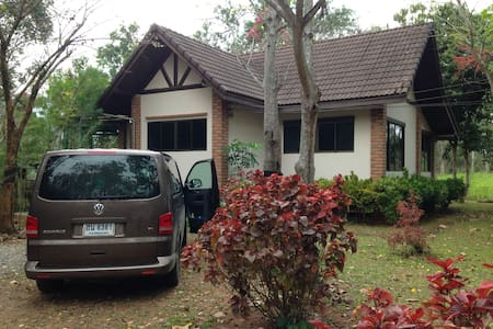 Khao Yai House - Up to 9 ppl - Mu Si - Ev