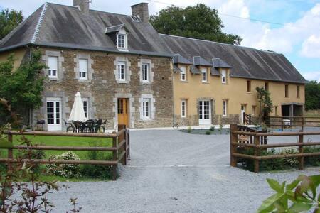 gîte rural au coeur du bocage  - Quibou - Hus