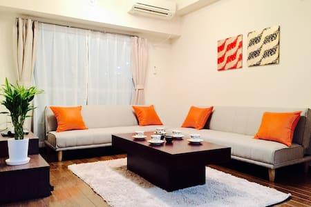 Big family room up to 8 pax! +WIFI
