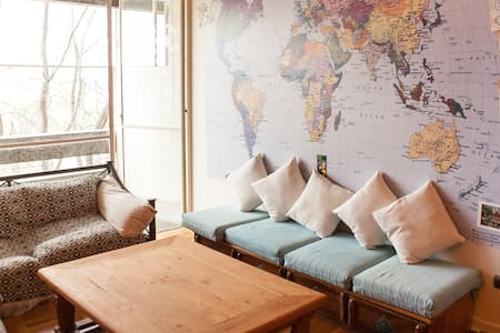 A Hipster Traveler Apartment near Central Santiago - Providencia