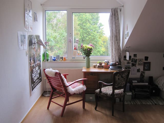 Helles 1-Zimmer Apartment in ruhiger Umgebung - Bochum - Apartamento