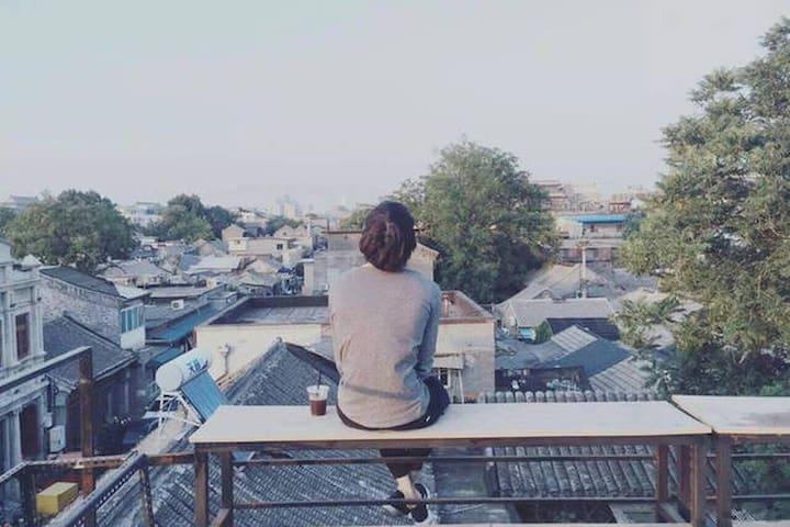 Qianmen前门 Hutong胡同 Terrace 露台房 - Beijing
