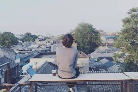 Qianmen前门 Hutong胡同 Terrace 露台房 - Beijing - Departamento