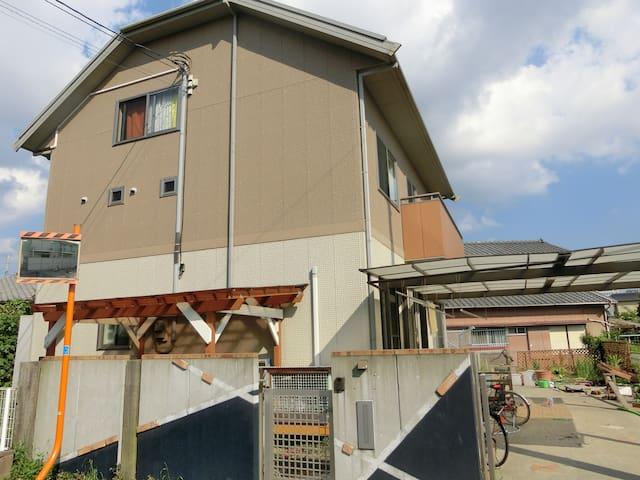 ichihara homestay
