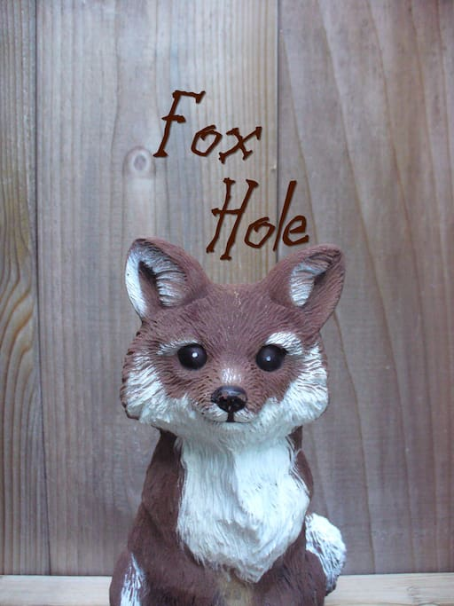 Our Fox Hole will be available after March 1st, 2015: more photos coming soon