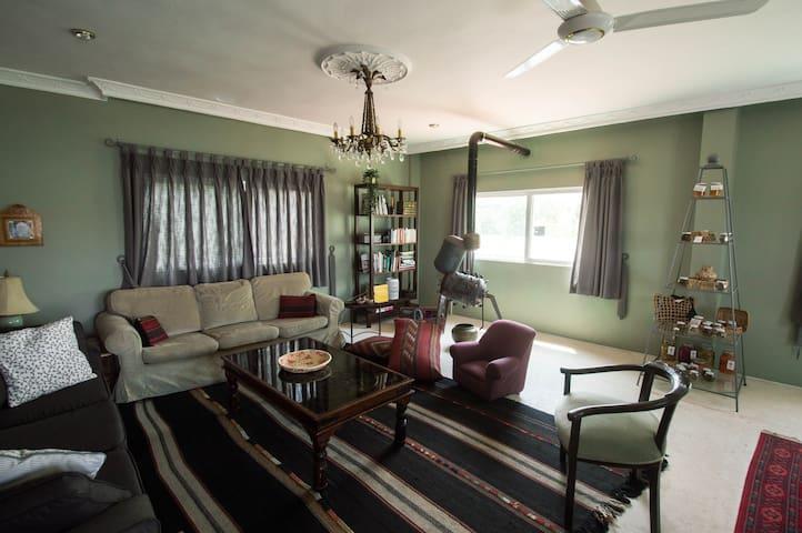 Beit Al Baraka (Bedroom 2)