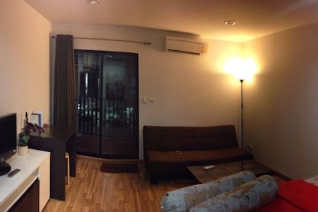 Rivendell near Donmuang Airport - Apartment