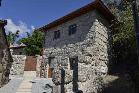Quinta dos Canastros, Casa 33