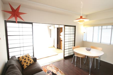 Warm cozy private room. 駅近、駐車場付き - Imabari - Appartamento