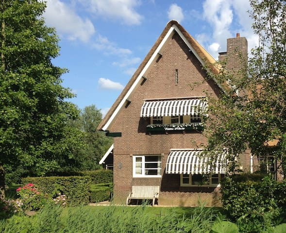 New appartment in farmhouse - Woudrichem - Apartment