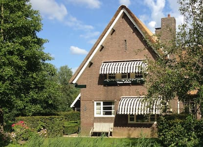 New appartment in farmhouse - Woudrichem - Lejlighed