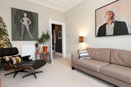Quiet Room, Great Glasgow Location  - Glasgow - Apartmen