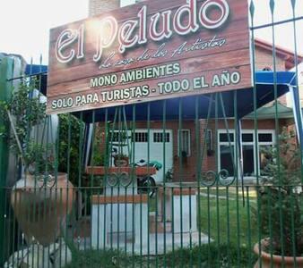 Monoambientes equipados frente al Rio Cosquin!!! 5 - Córdoba - อื่น ๆ