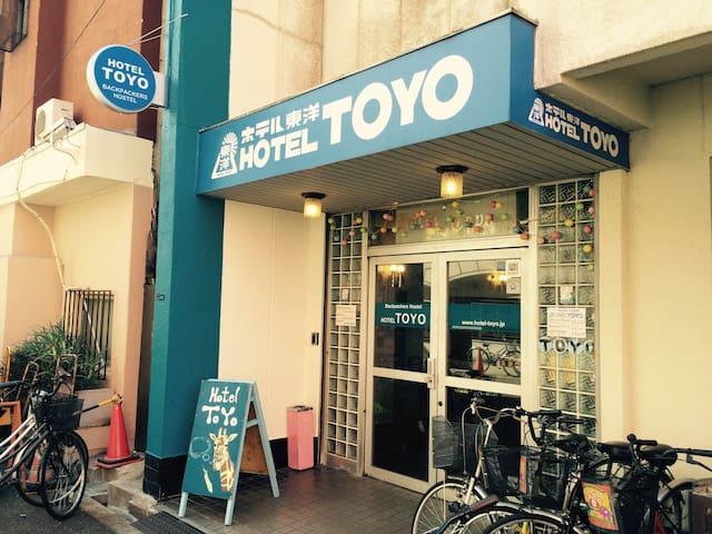 Hotel Toyo single roomA