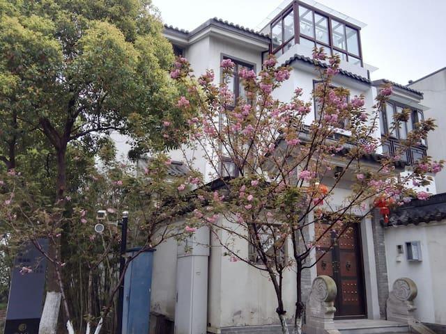 苏州木渎古镇灵岩山下的迷人苏式园林别墅多房烹饪车位 - Suzhou - วิลล่า