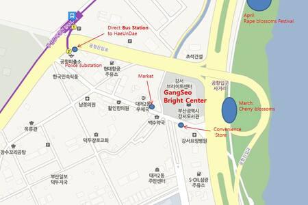 Private RM near Airport - Gangseo-gu