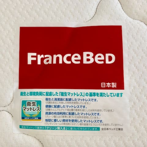 ベッドマットレス Bed mattress