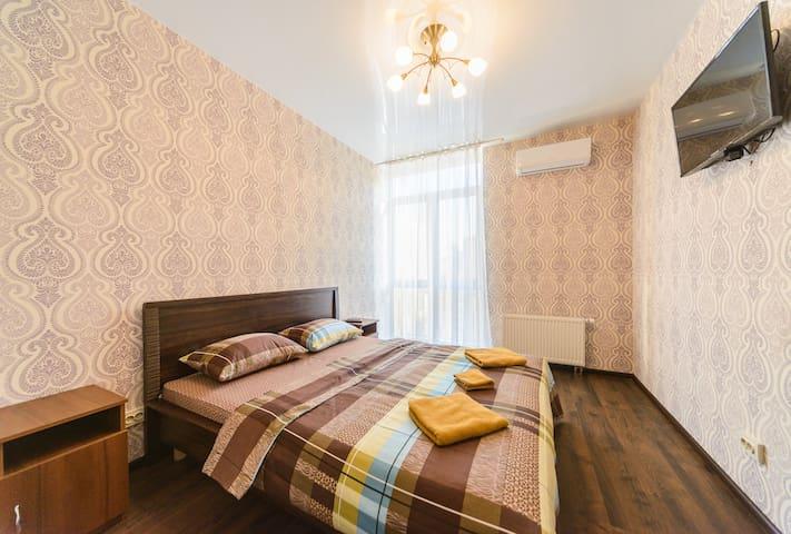 Comfort Town apartment