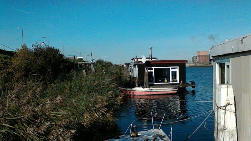 Experiance IJmuiden at sea. - IJmuiden - Barco