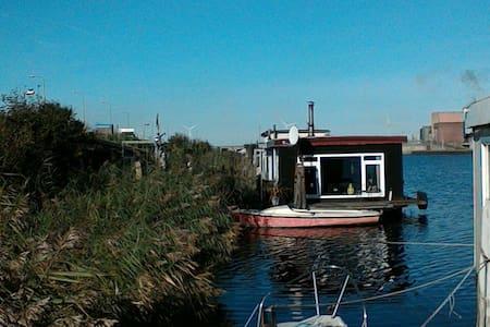Experiance IJmuiden at sea. - IJmuiden