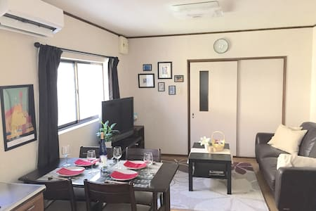 Big Cozy 3BDR Family Home 1-Stop to Shin Osaka
