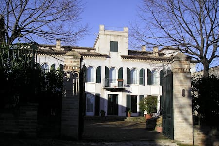 Charming Villa on the hill - Corridonia - 別墅