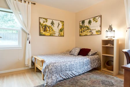 Cozy Private Room - Near Berkeley Hills - El Cerrito