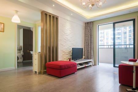 厦门环岛干道就近的万达广场旁 - Xiamen - Apartamento