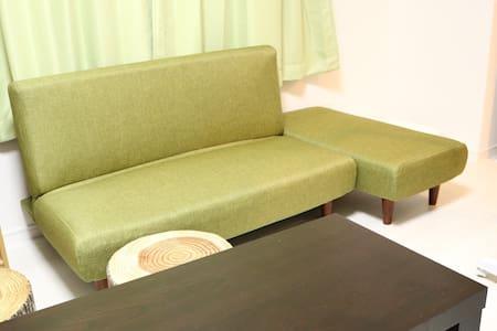 Share room near Nishi-nippori station - Arakawa-ku